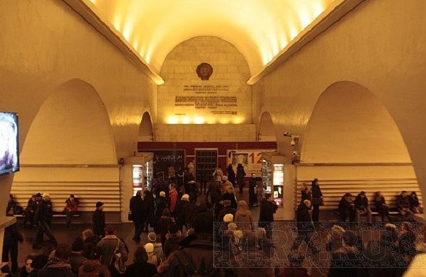 Взрыв обещали устроить впетербургском метро