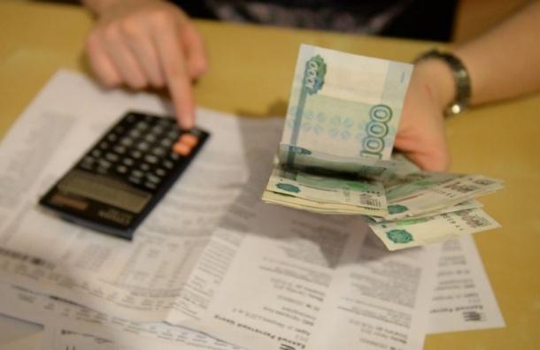 Более тысячи обращений озавышении квартплаты написали петербуржцы вмае