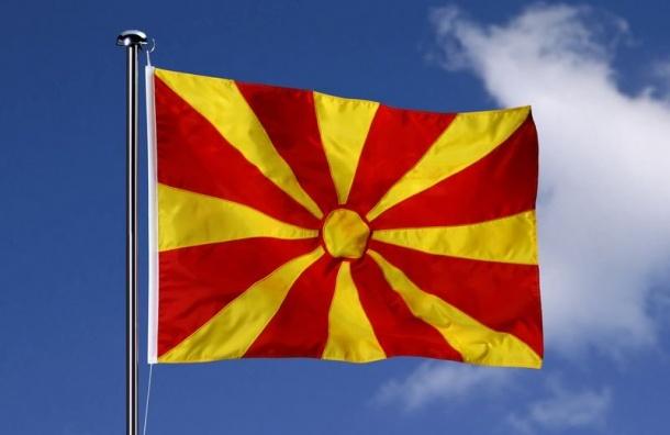 Стало известно новое название Македонии