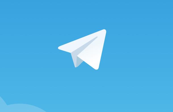 Юзеры Telegram докладывают осбоях вработе мессенджера