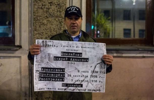 Петербургского оппозиционера принудительно отправили напсихиатрическую экспертизу
