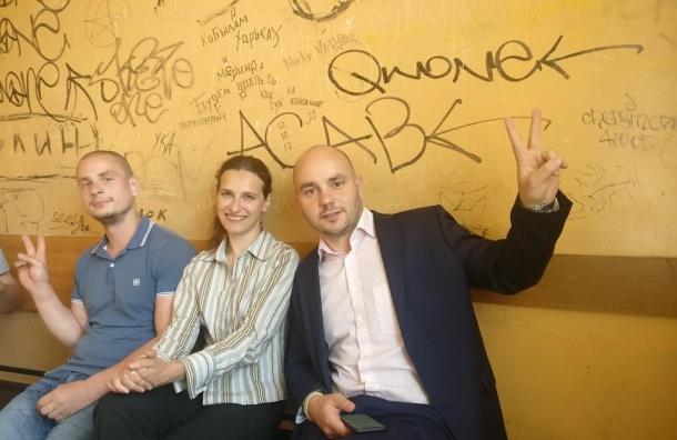 Активистов «Открытой России» оштрафовали после задержания воВладивостоке