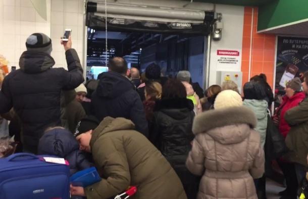 ФАС: покупатели перехитрили «О'кей» счемоданной акцией