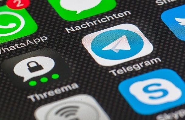 Роскомнадзор: Telegram может дать ключи для дешифрования