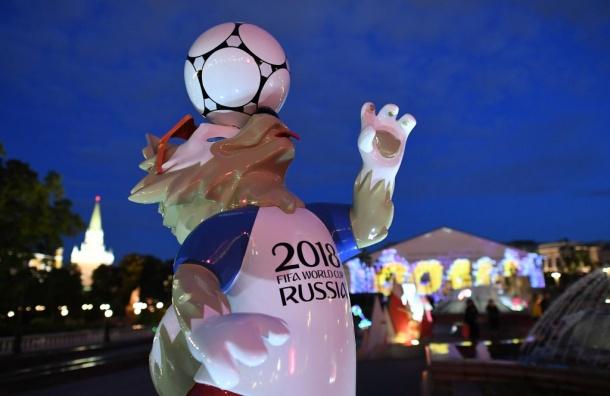 Математики сказали, сколько шансов напобеду России вЧМ-2018