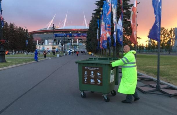 После матча Россия— Египет состадиона «Санкт-Петербург» вывезли 330 кубометров мусора