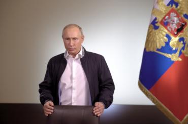 Путин нестандартно обратился квыпускникам 2018-го