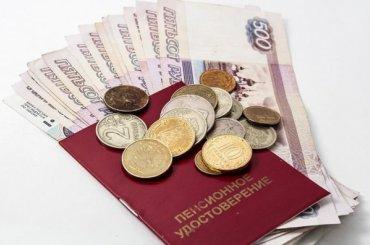 Более 80% россиян боятся недожить допенсии