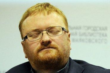 Милонов предложил штрафовать за критику сборной России