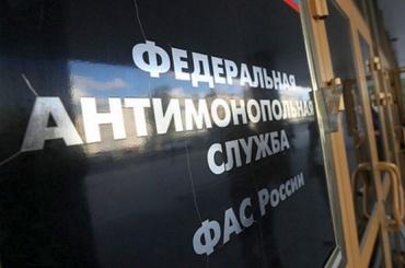 ФАС: сеть магазинов навокзалах незаконно использовала символику FIFA