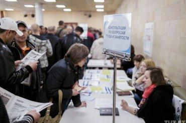 Половина безработных вРоссии— люди от20 до30 лет