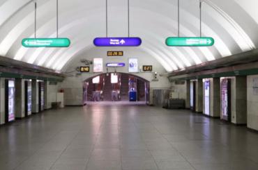 Станцию «Гостиный двор» временно закрыли вслед «Удельной» и«Рыбацким»