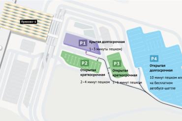Милонов увидел «ценовой террор» вПулкове исказал ФАС