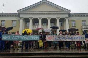 Петербургские астрономы сомневаются вбудущем российской космонавтики