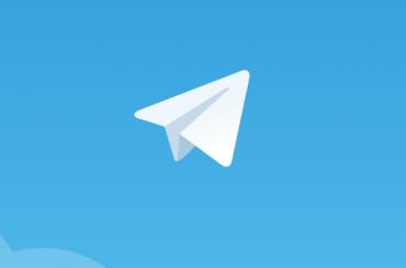 Произошел глобальный сбой вработе Telegram