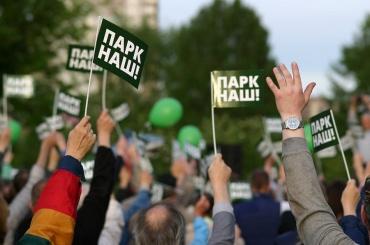 Петербургским депутатам рекомендовали неспасать парк Интернационалистов