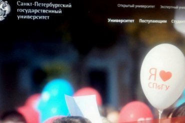 СПбГУ отчислил поддерживающего «хабаровских живодерок» студента