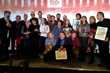 ВШереметевском саду покажут фильм посценарию Резо Габриадзе ифильм-лауреат «Артдокфеста»