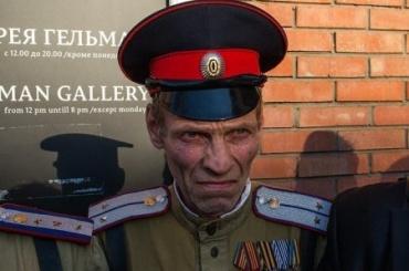 Ростовские казаки будут докладывать полиции оцелующихся мужчинах вовремя ЧМ-2018