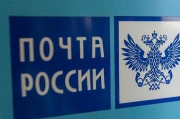 Вместо дорогой шубы «Почта России» доставила вПетербург две бутылки алкоголя