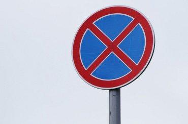 Схема дорожного движения изменится из-за закрытой наремонт «Академической»