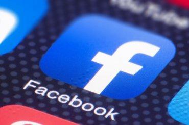 СМИ: Facebook передавал данные пользователей Apple иSamsung