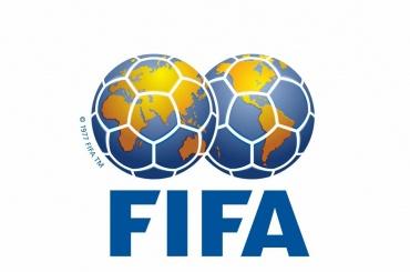 Закоммерческое использование символики FIFA будут штрафовать