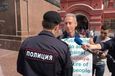 Московская полиция задержала ЛГБТ-активиста