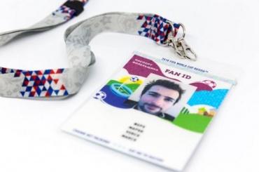 Выдано 1,5 миллиона паспортов болельщика
