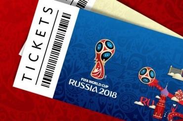 Спекулянта билетами наЧМ-2018 задержали вПетербурге