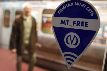 Петербургский Wi-Fi признан самым «опасным» встране