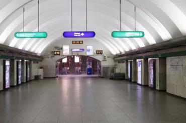 Опасных предметов настанции метро «Гостиный двор» необнаружили