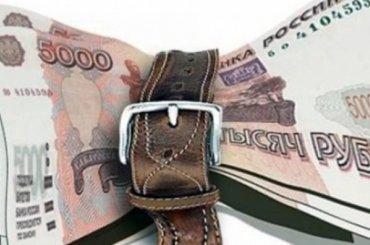 Полтавченко подписал закон обисполнении бюджета за2017 год