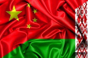 Россияне считают самыми дружественными странами Китай, Белоруссию иКазахстан