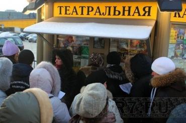 Сайты-клоны петербургских театров перепродают билеты