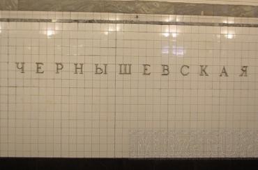 Режим работы станции «Чернышевская» изменится из-за ремонта эскалатора