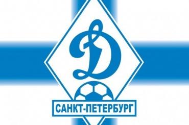 Полтавченко попросили сохранить футбольное «Динамо» вПетербурге