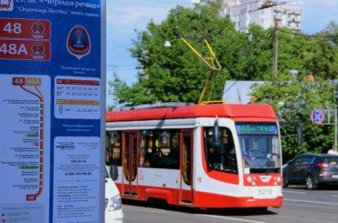 Болельщиков вПетербурге обещают доставить достадиона натрех трамвайных маршрутах