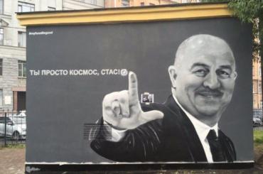 Граффити сизображением Черчесова нарисовали вПетербурге