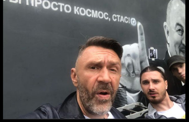 Граффити «Тыпросто космос, Стас» закрашивать нестанут