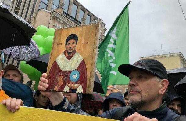 Икону сПавлом Дуровым продадут забутылку