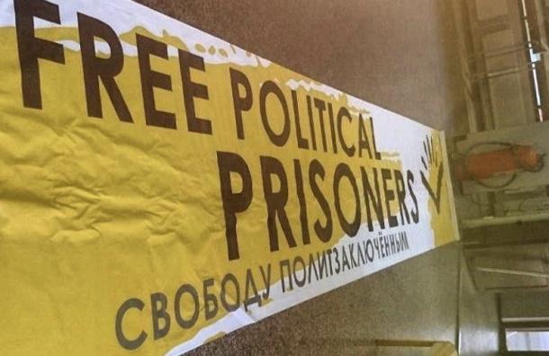 Награнице сФинляндией задержали активистов «Открытой России» снедвусмысленным баннером