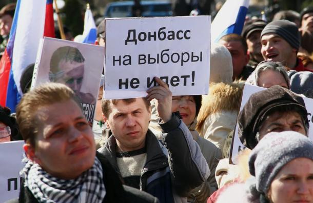 Bloomberg: Путин иТрамп обсудили референдум вДонбассе