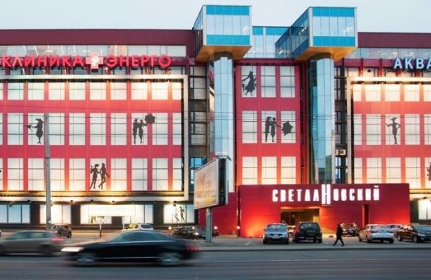 ДваТЦ вПетербурге закрыли занарушение пожарной безопасности