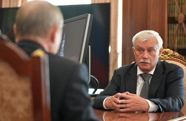 Полтавченко отчитался перед Путиным осостоянии экономики Петербурга