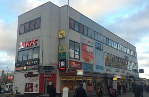 ТК «Одоевского, 33» закрыли вПетербурге