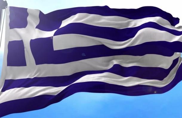 Греция выслала изстраны российских дипломатов