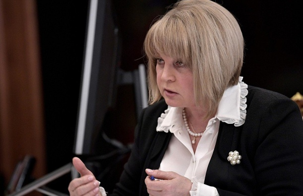 Памфилова раскритиковала работу бывшего главы ГИК