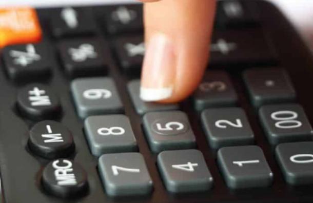 Налоговые льготы для IT-компаний введут вПетербурге иЛенобласти