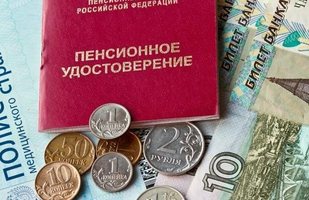 Депутаты-единороссы выйдут напенсию постарым нормативам, несмотря назакон